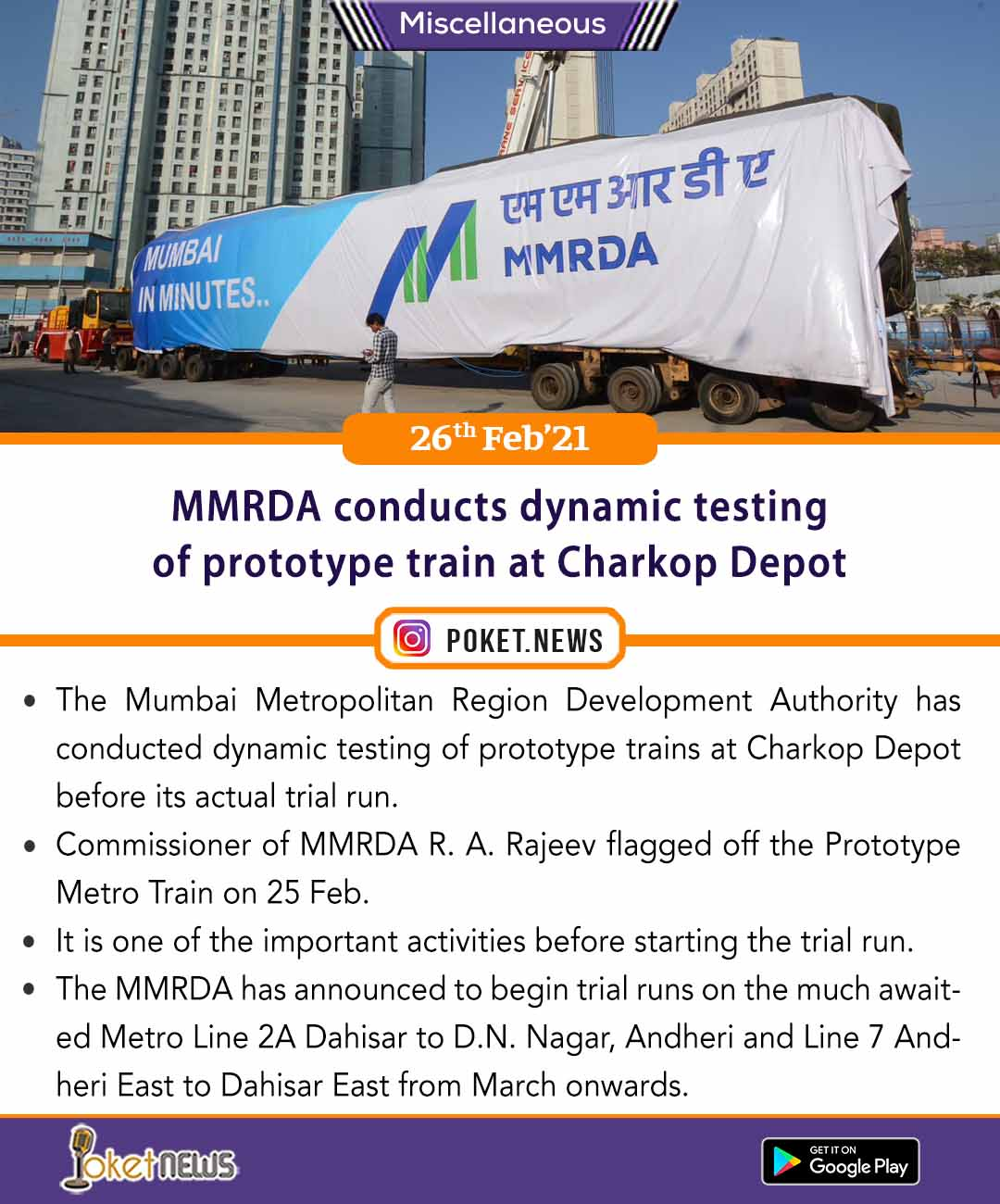 MMRDA conducts dynamic testing of prototype train at Charkop Depot