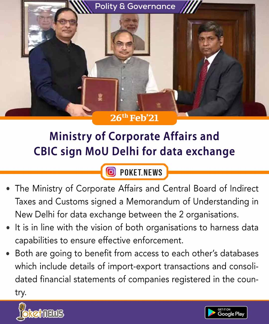 Ministry of Corporate Affairs and CBIC sign MoU Delhi for data exchange