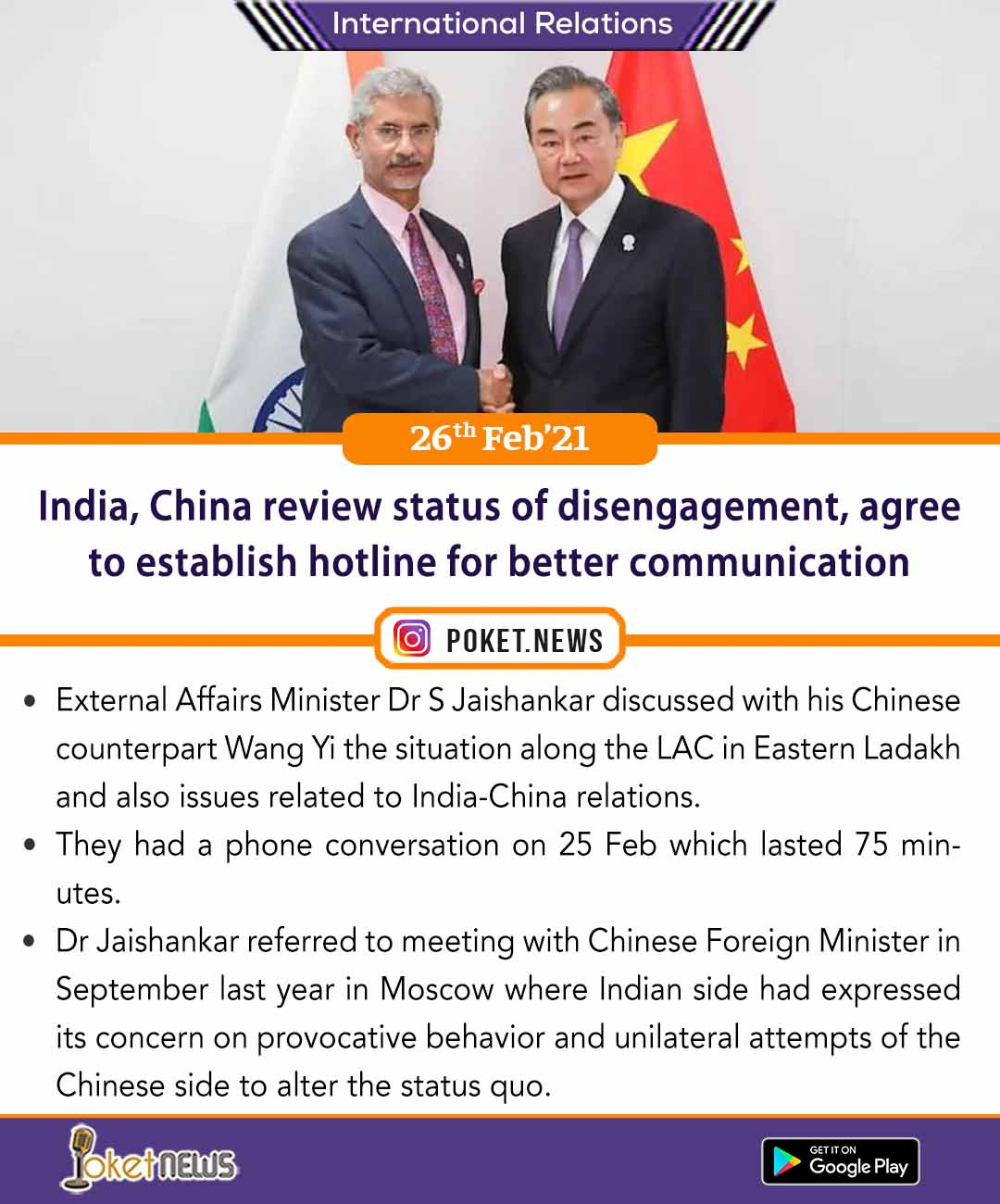 India, China review status of disengagement, agree to establish hotline for better communication
