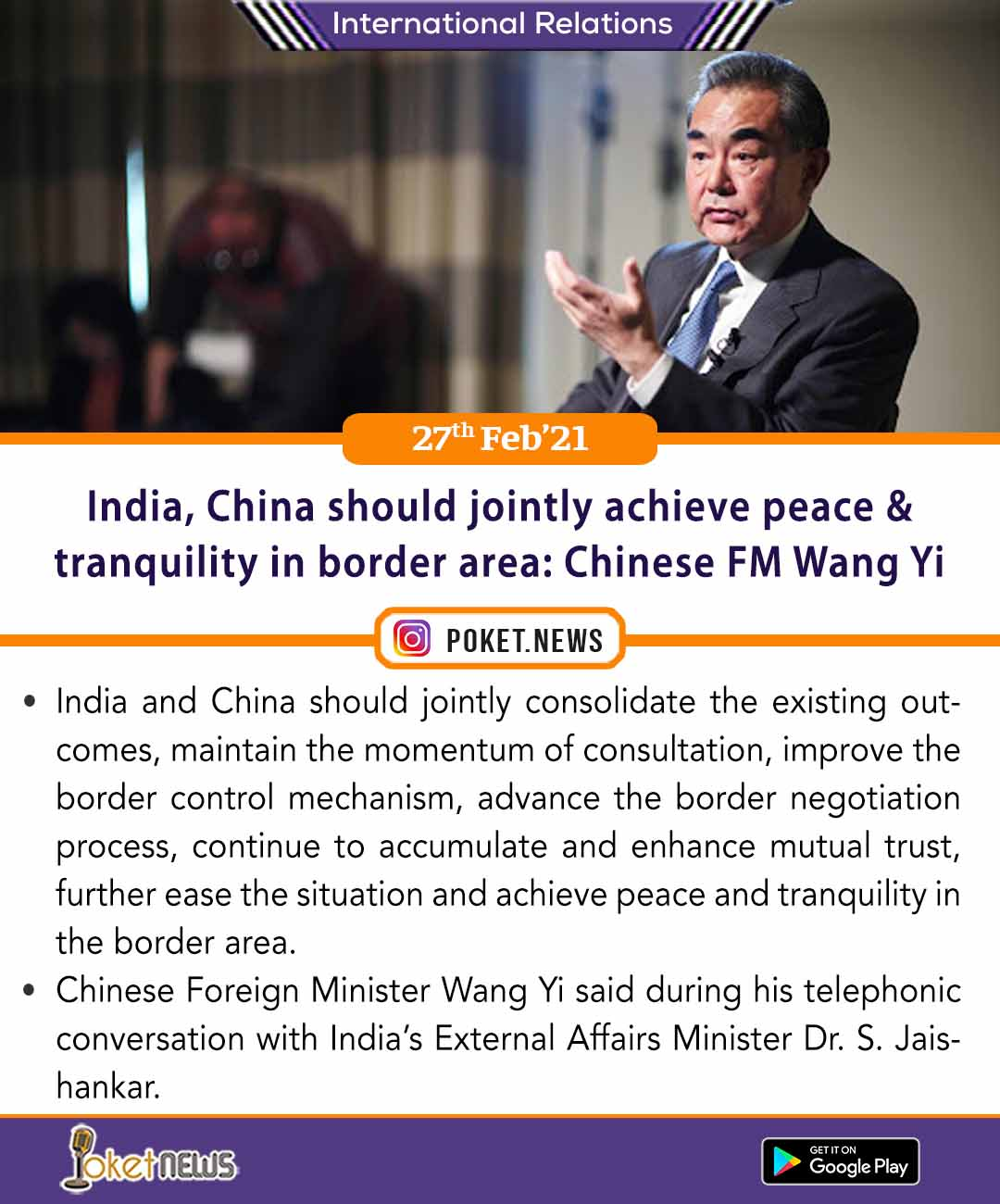 India, China should jointly achieve peace & tranquility in border area: Chinese FM Wang Yi