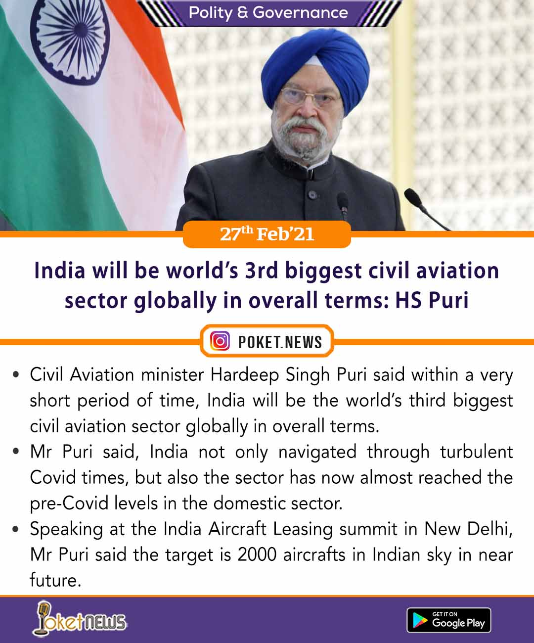 India will be world's 3rd biggest civil aviation sector globally in overall terms: HS Puri
