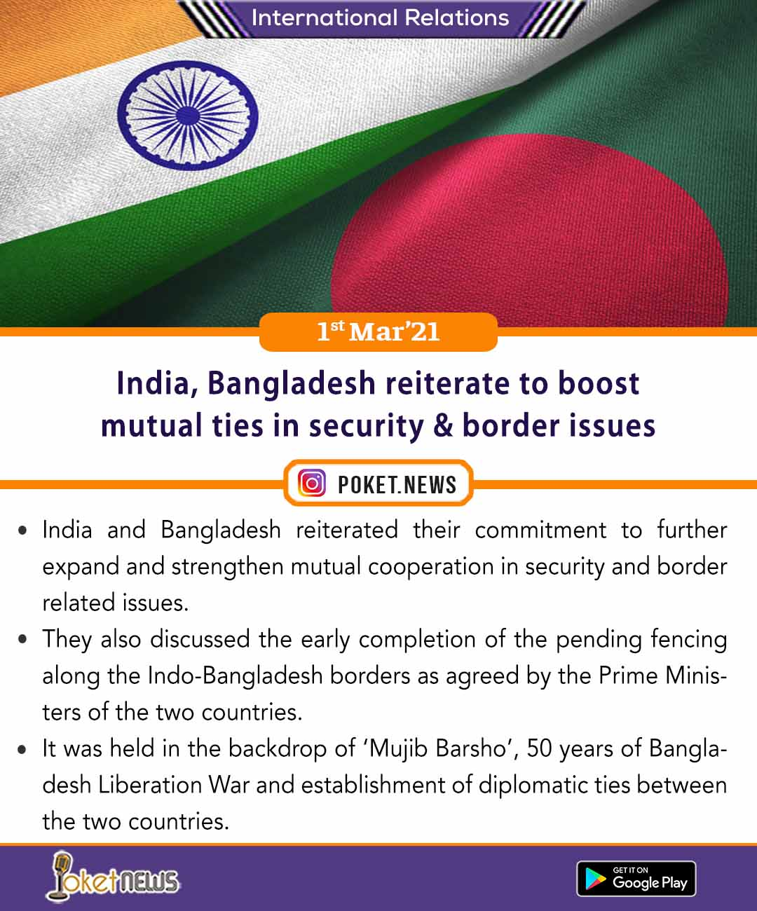 India, Bangladesh reiterate to boost mutual ties in security & border issues