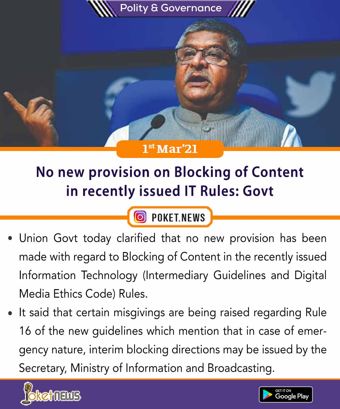 No new provision on Blocking of Content in recently issued IT Rules: Govt