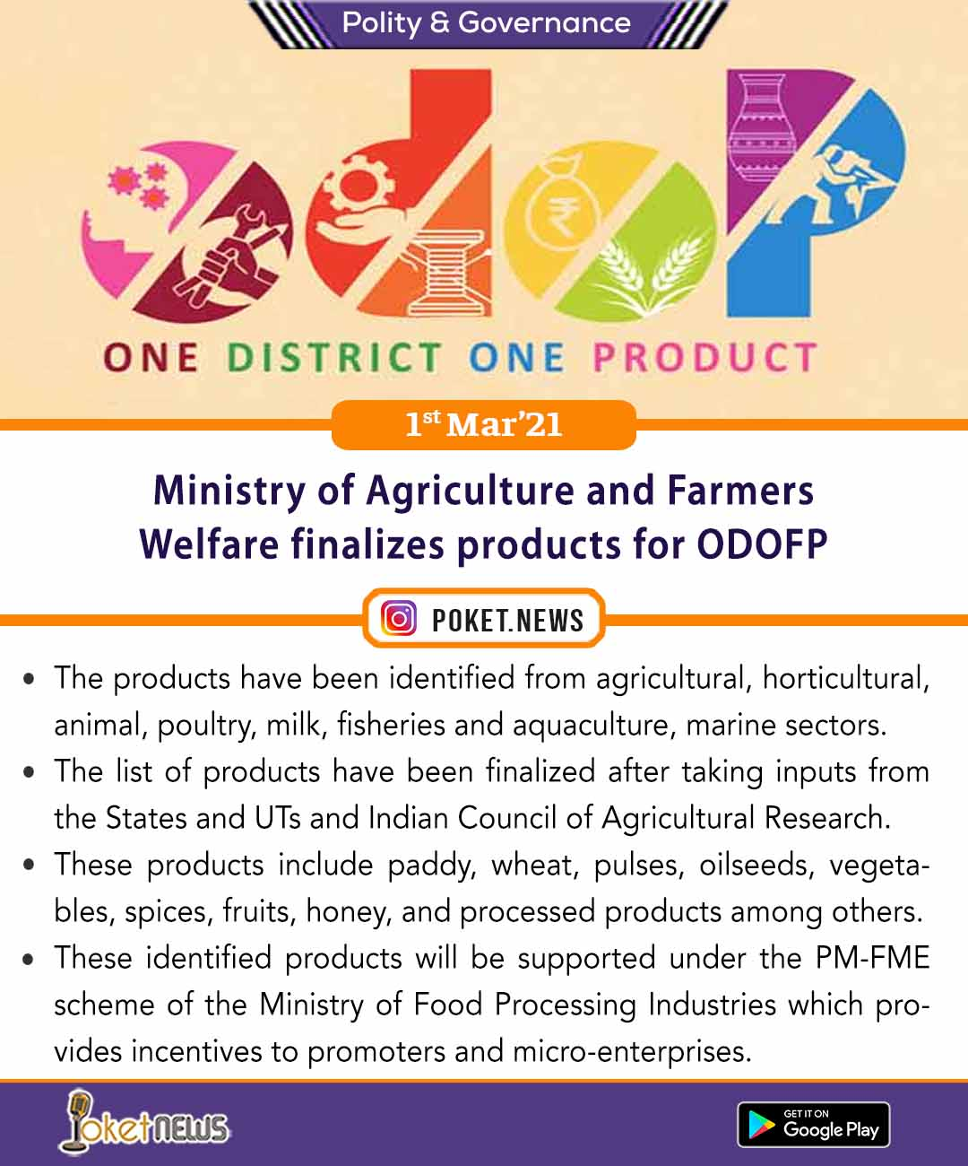 Ministry of Agriculture and Farmers Welfare finalizes products for ODOFP