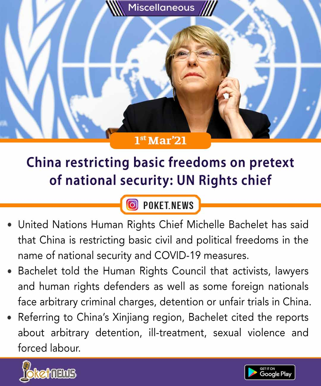China restricting basic freedoms on pretext of national security: UN Rights chief