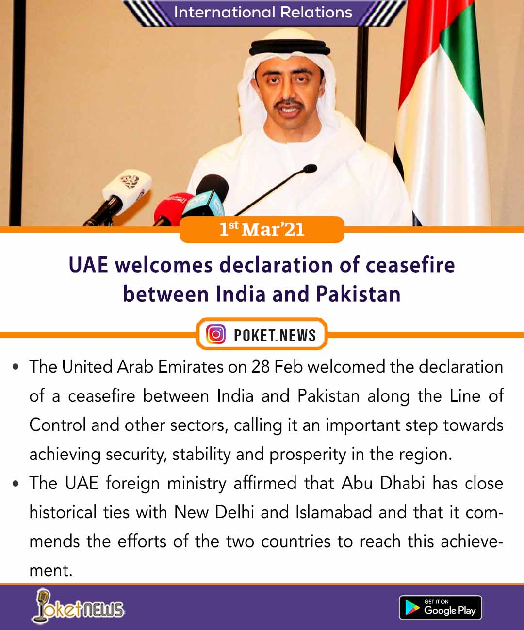UAE welcomes declaration of ceasefire between India and Pakistan along Line of Control, other sectors