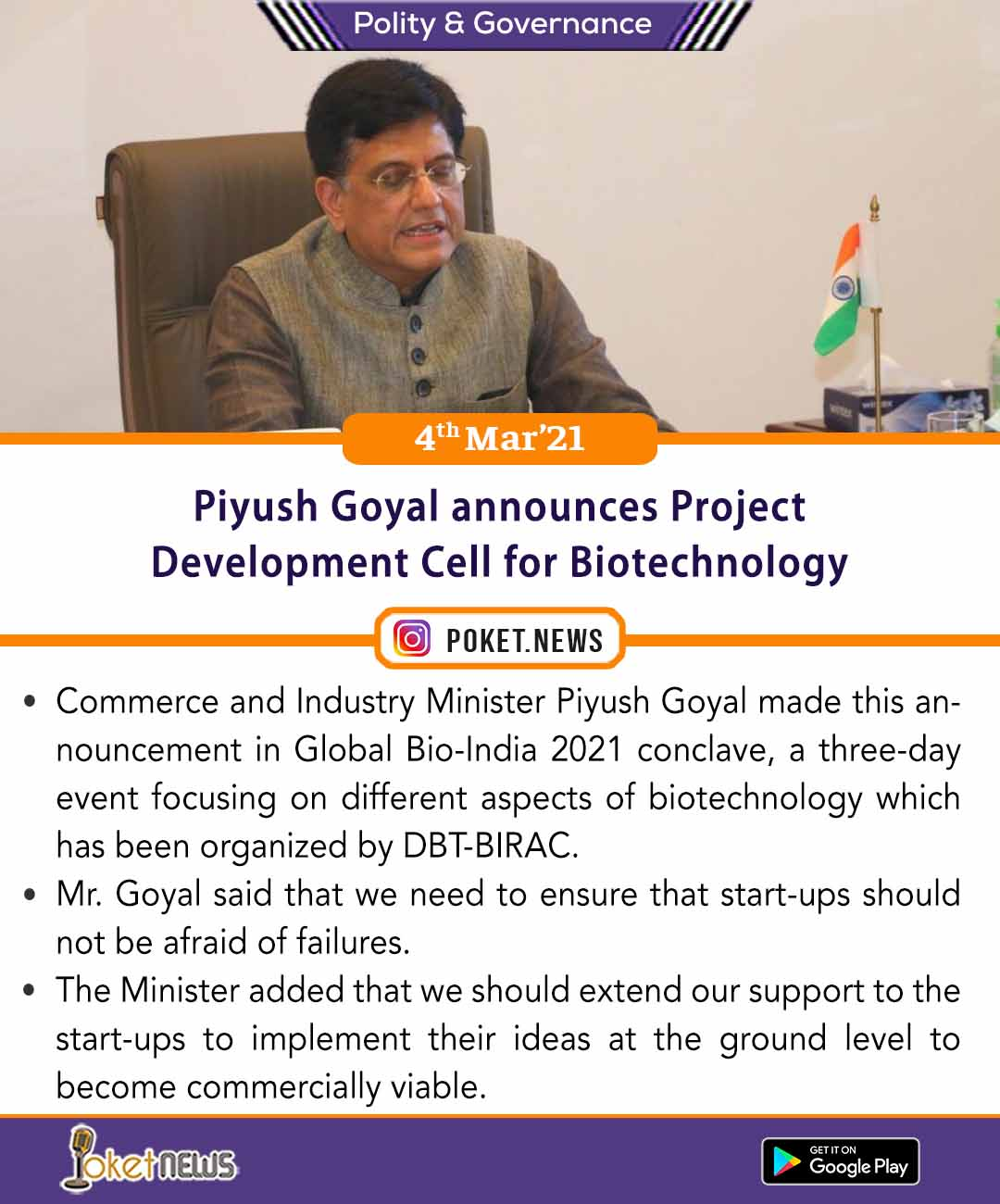 Piyush Goyal announces Project Development Cell for Biotechnology