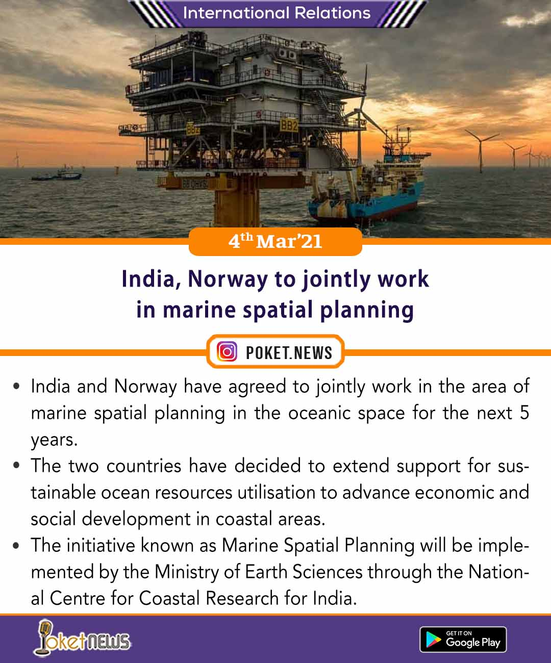 India, Norway to jointly work in marine spatial planning