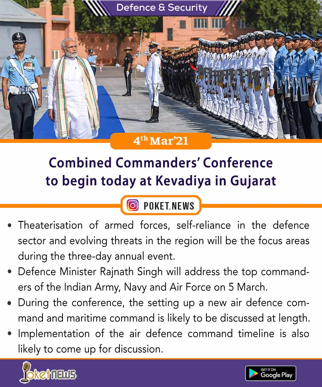 Combined Commanders' Conference to begin today at Kevadiya in Gujarat