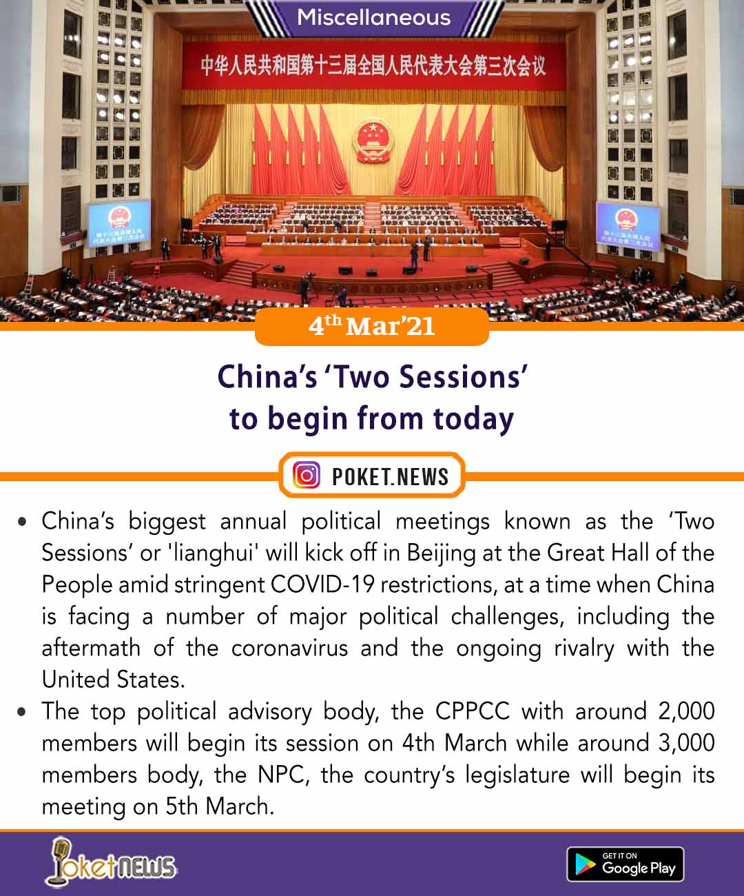 China's 'Two Sessions' to begin from today