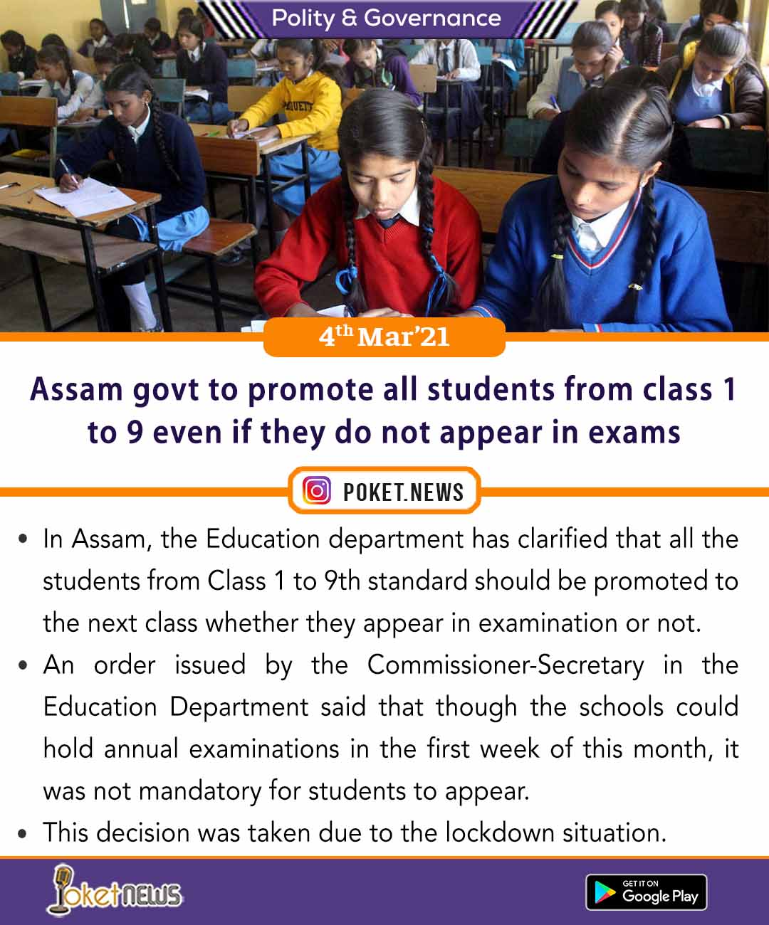 Assam govt to promote all students from class 1 to 9 even if they do not appear in exams