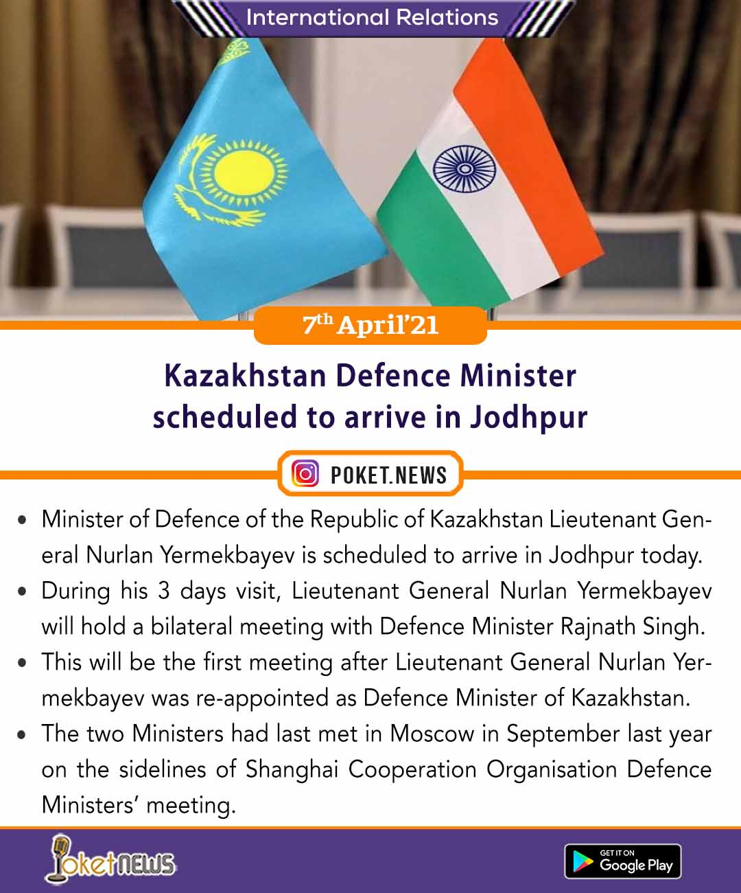 Kazakhstan Defence Minister scheduled to arrive in Jodhpur