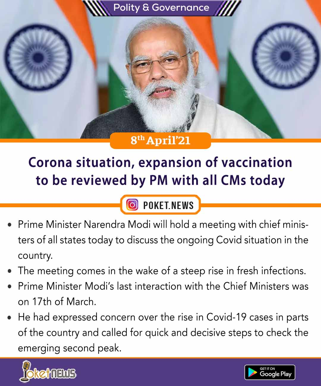 Corona situation, expansion of vaccination to be reviewed by PM with all CMs today