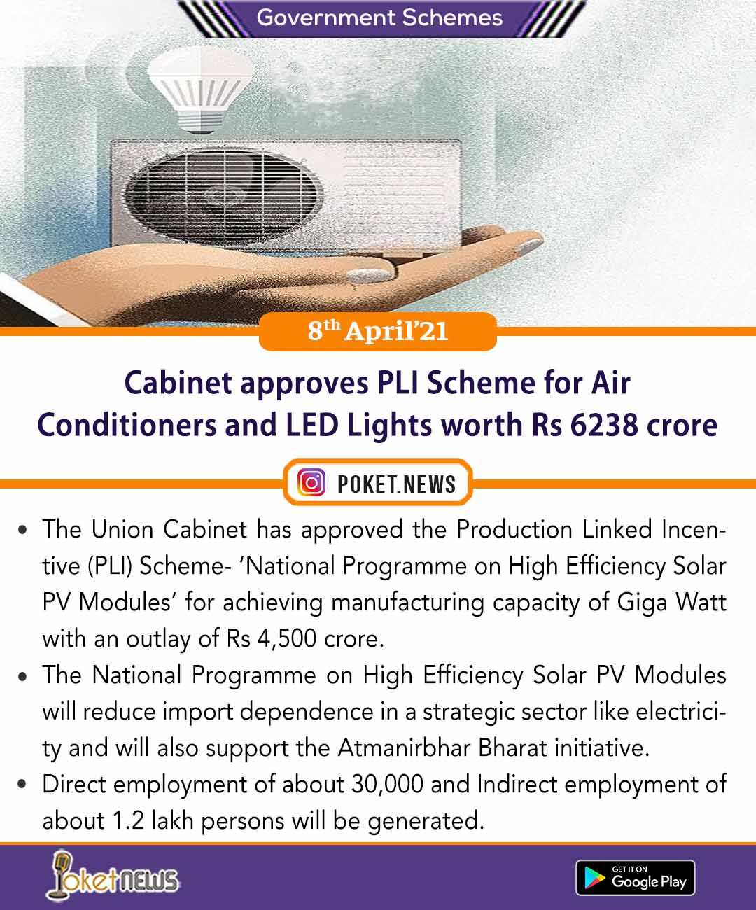 Cabinet approves PLI Scheme for Air Conditioners and LED Lights worth Rs 6238 crore