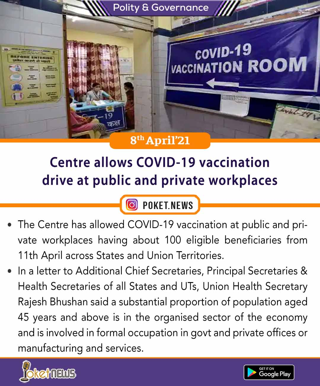 Centre allows COVID-19 vaccination drive at public and private workplaces