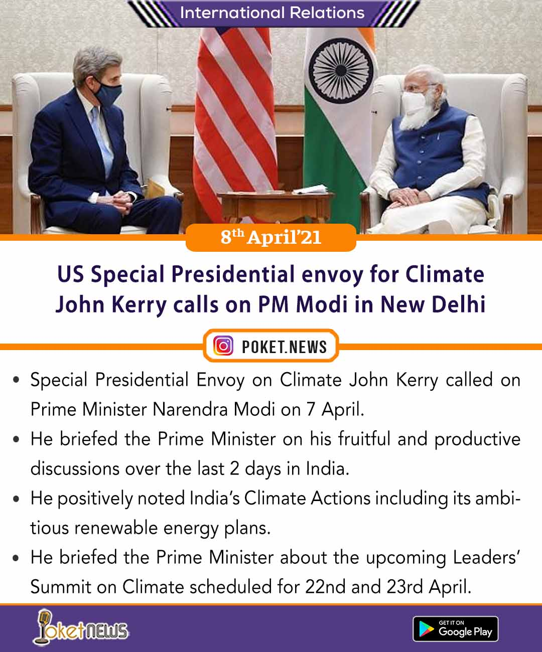 US Special Presidential envoy for Climate John Kerry calls on PM Modi in New Delhi