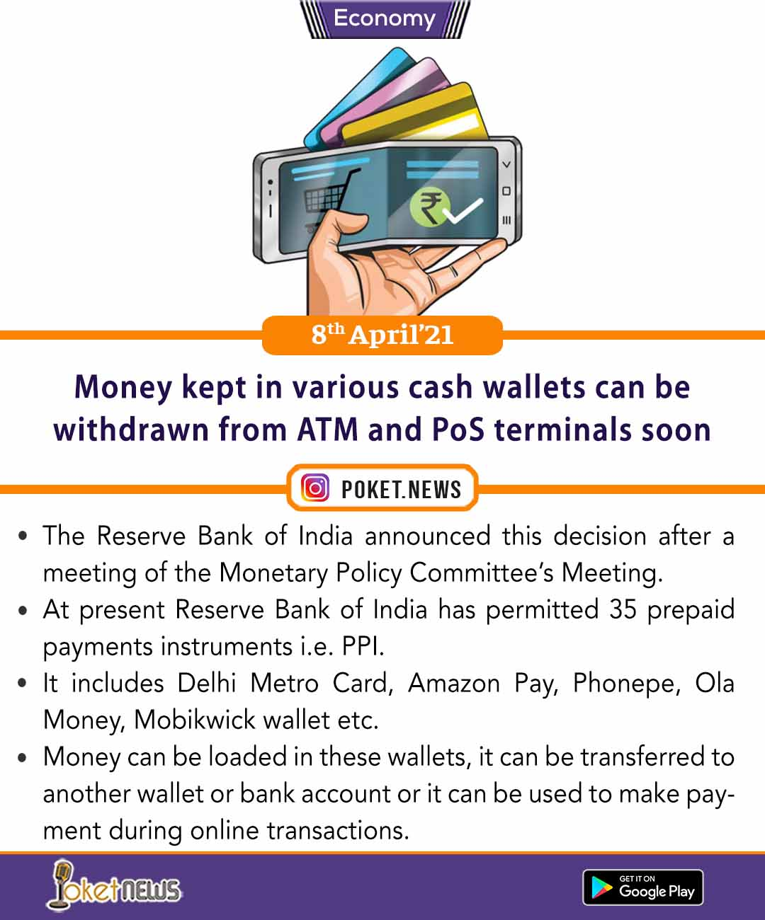 Money kept in various cash wallets can be withdrawn from ATM and PoS terminals soon