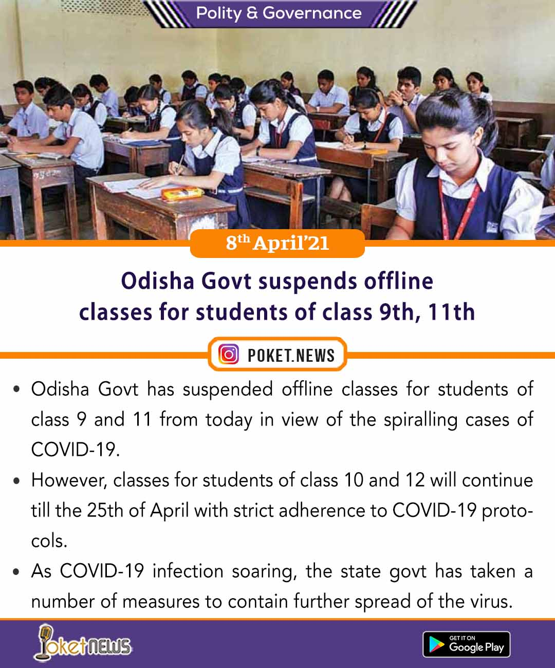 Odisha Govt suspends offline classes for students of class 9th, 11th