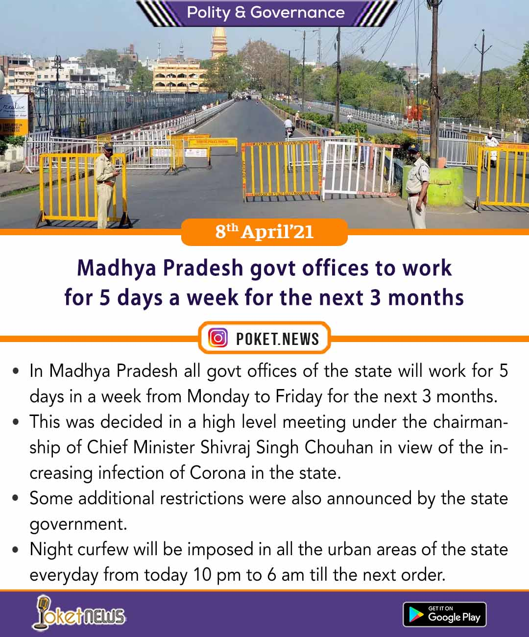 Madhya Pradesh govt offices to work for 5 days a week for the next 3 months