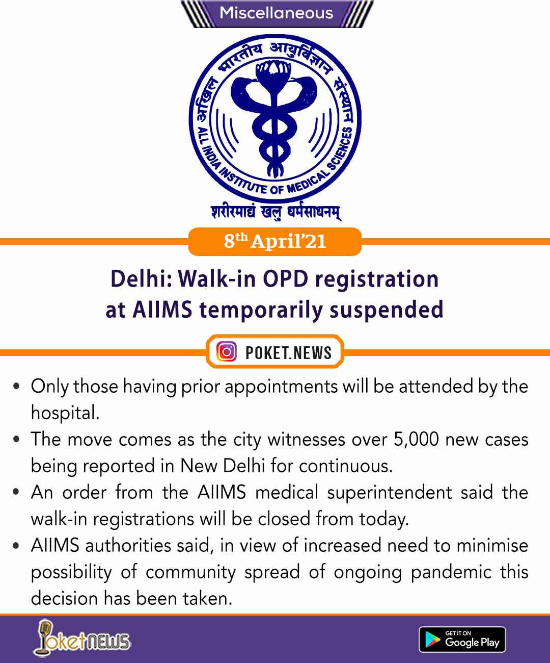 Delhi: Walk-in OPD registration at AIIMS temporarily suspended