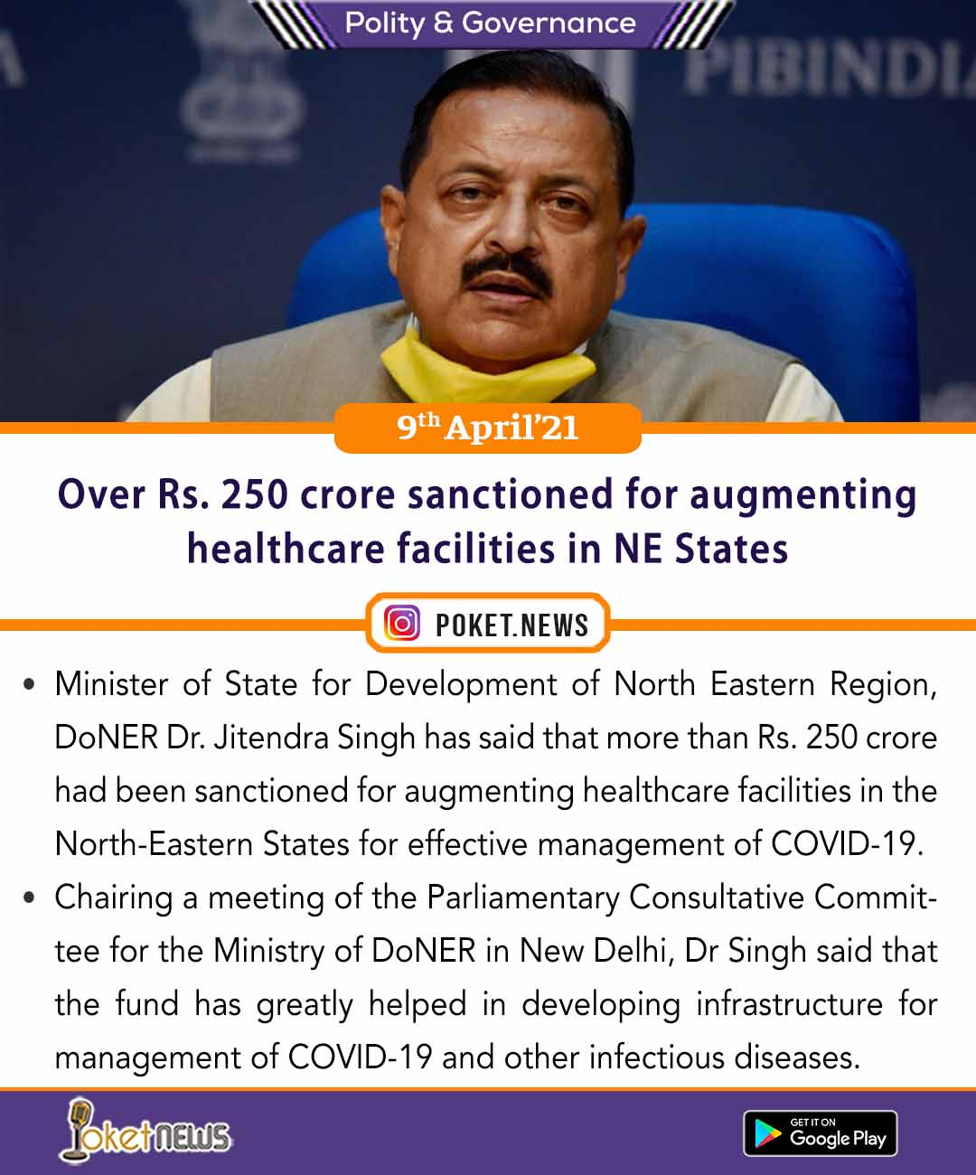 Over Rs. 250 crore sanctioned for augmenting healthcare facilities in NE States