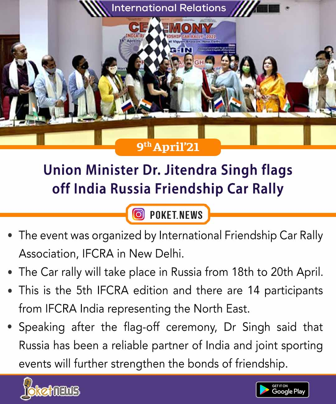 Union Minister Dr. Jitendra Singh flags off India Russia Friendship Car Rally