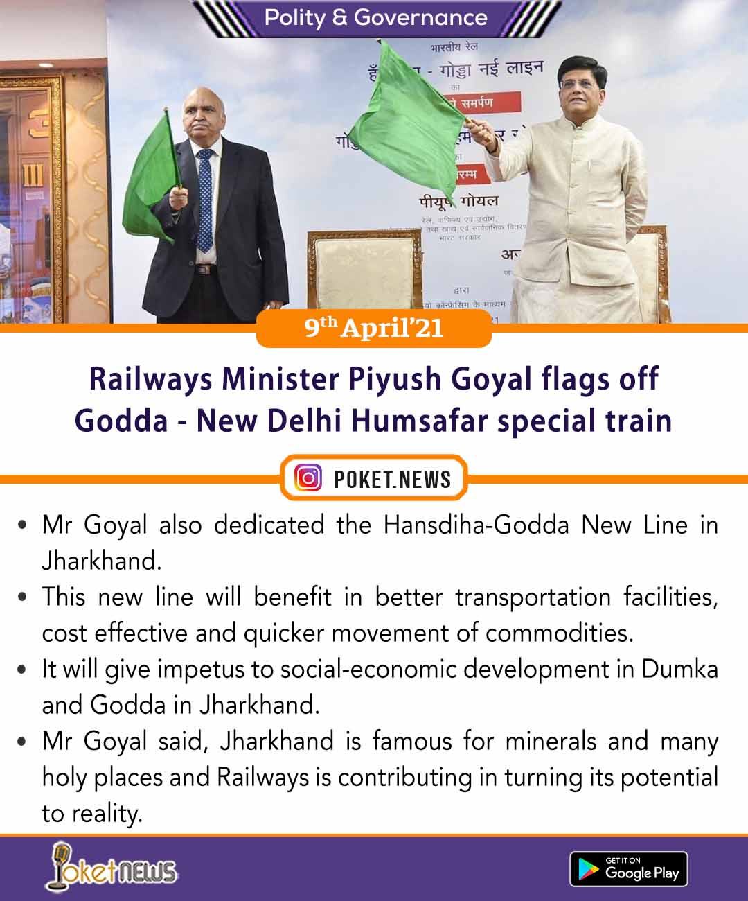Railways Minister Piyush Goyal flags off Godda - New Delhi Humsafar special train