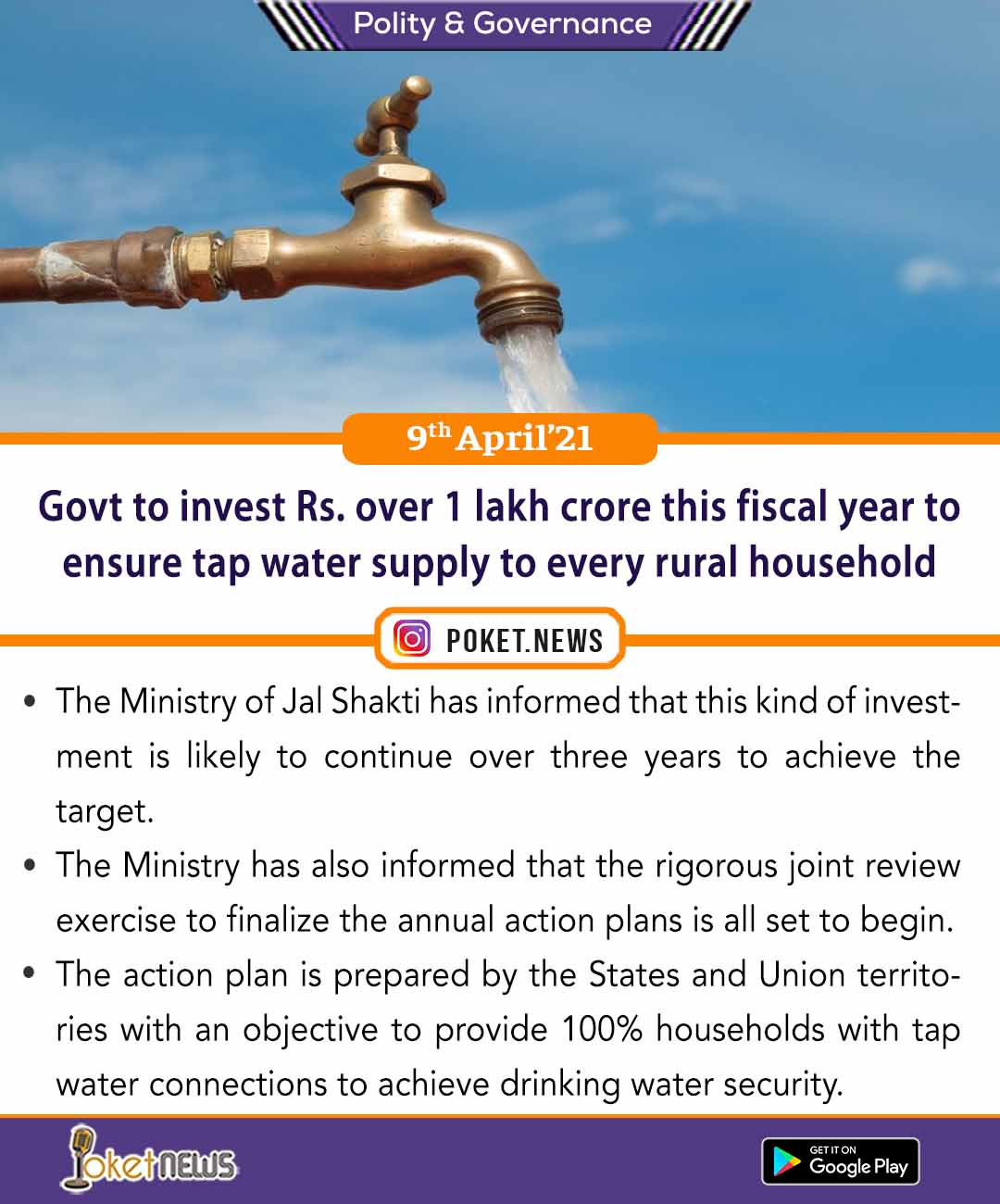 Govt to invest Rs. over 1 lakh crore this fiscal year to ensure tap water supply to every rural household