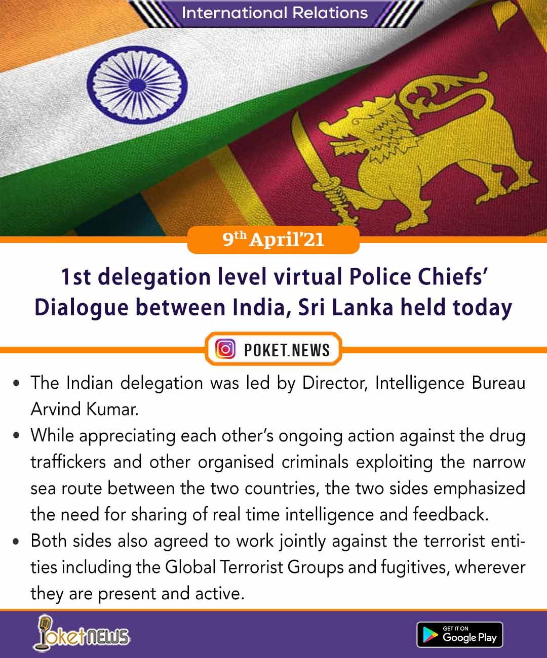 1st delegation level virtual Police Chiefs' Dialogue between India, Sri Lanka held today