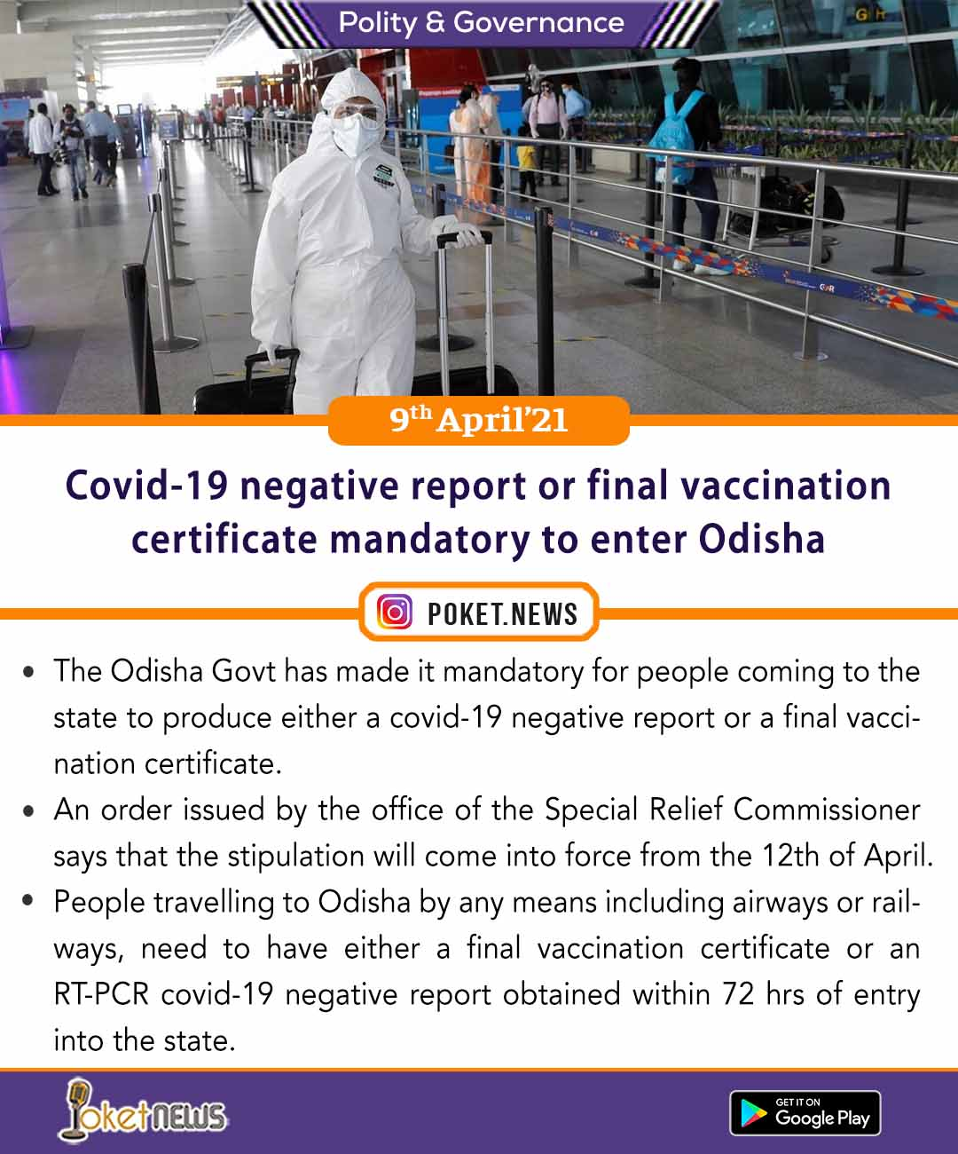 Covid-19 negative report or final vaccination certificate mandatory to enter Odisha