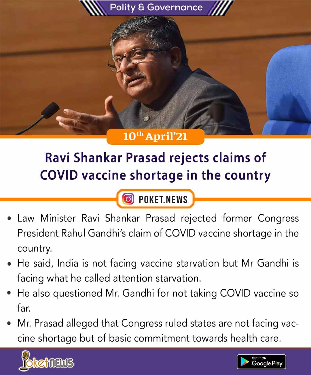 Ravi Shankar Prasad rejects claims of COVID vaccine shortage in the country