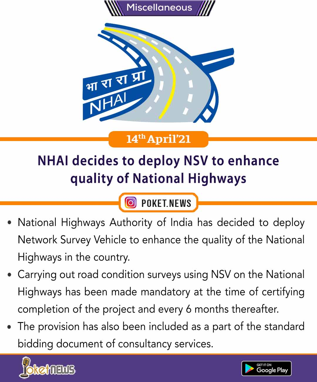 NHAI decides to deploy NSV to enhance quality of National Highways