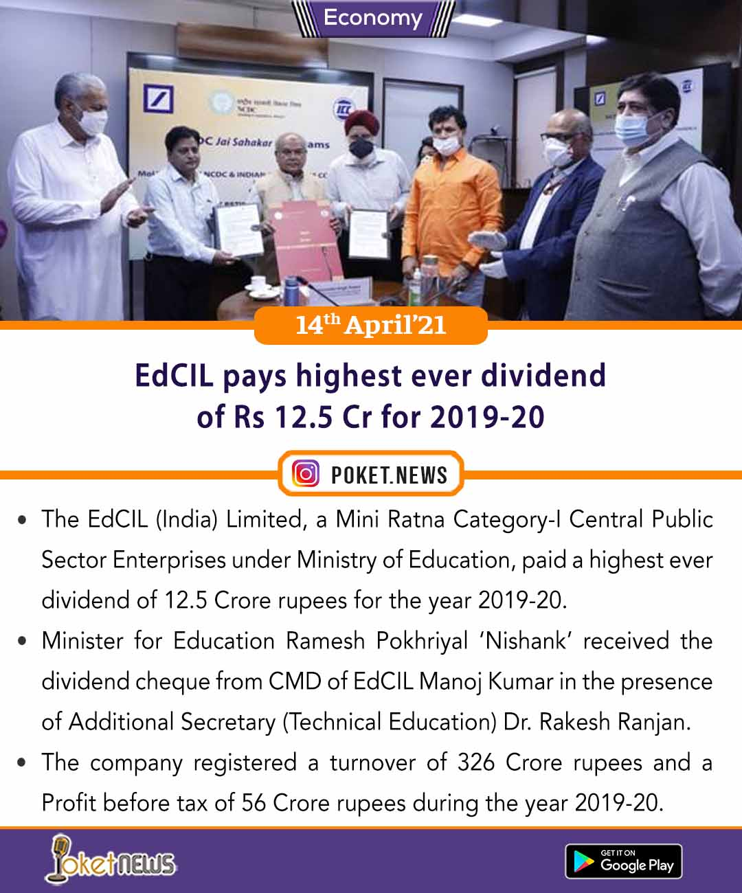 EdCIL pays highest ever dividend of Rs 12.5 Cr for 2019-20