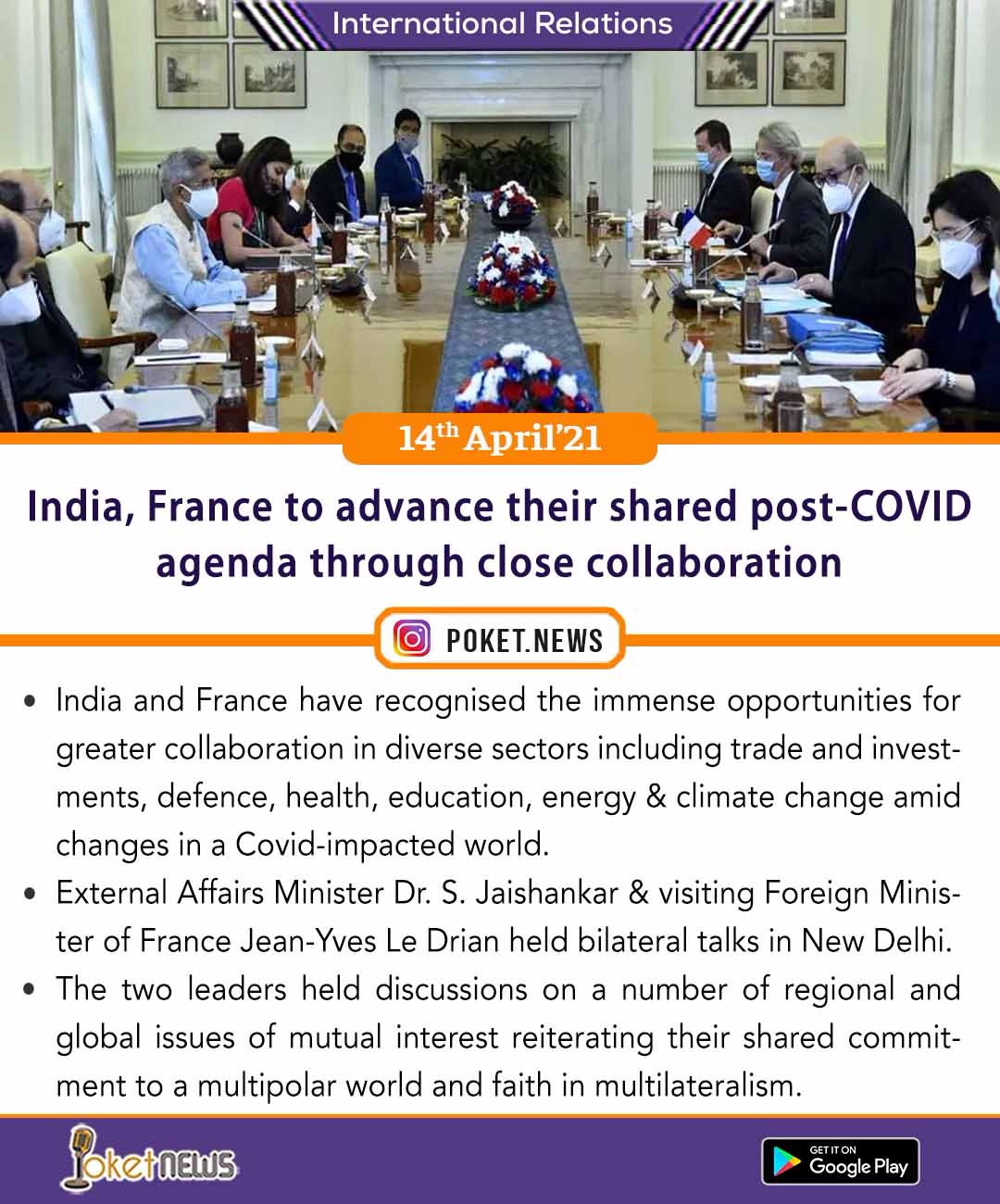 India, France to advance their shared post-COVID agenda through close collaboration