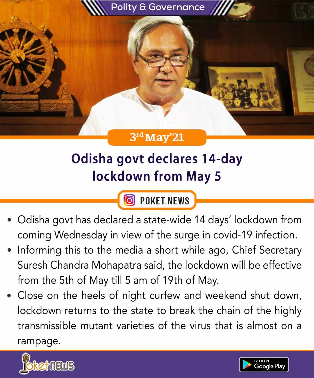 Odisha govt declares 14-day lockdown from May 5
