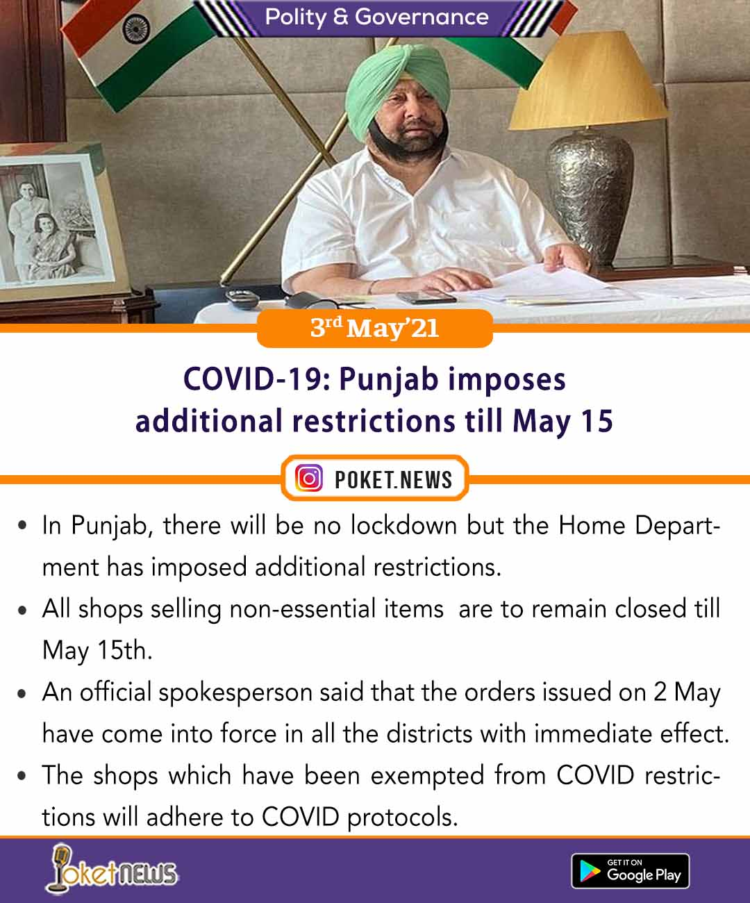 COVID-19: Punjab imposes additional restrictions till May 15