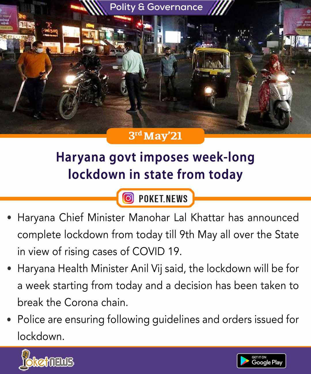 Haryana govt imposes week-long lockdown in state from today