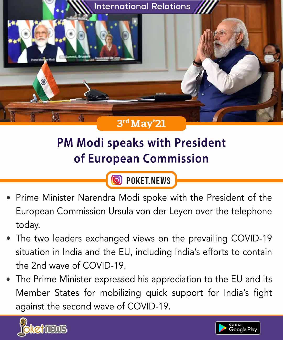 PM Modi speaks with President of European Commission