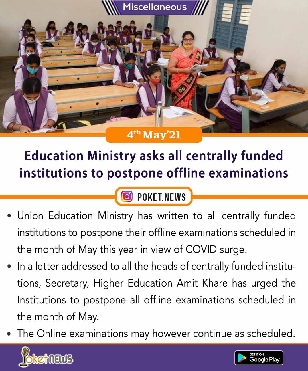 Education Ministry asks all centrally funded institutions to postpone offline examinations