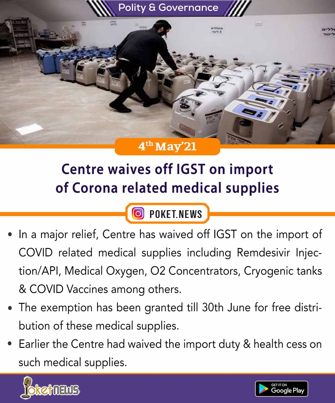Centre waives off IGST on import of Corona related medical supplies