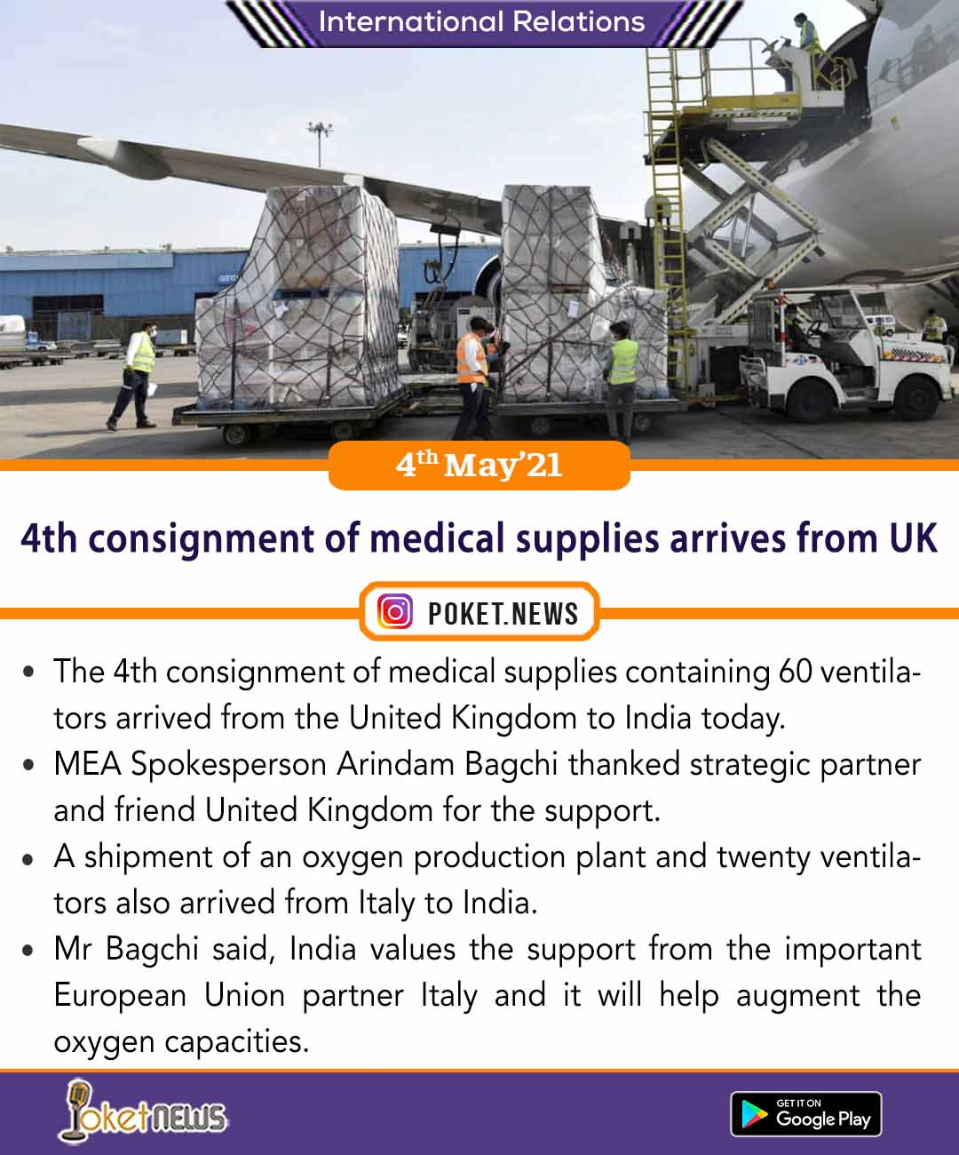 4th consignment of medical supplies arrives from UK