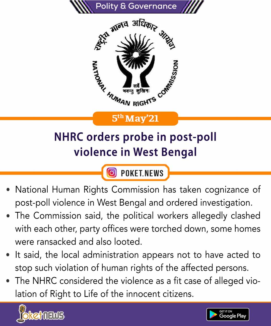 NHRC orders probe in post-poll violence in West Bengal