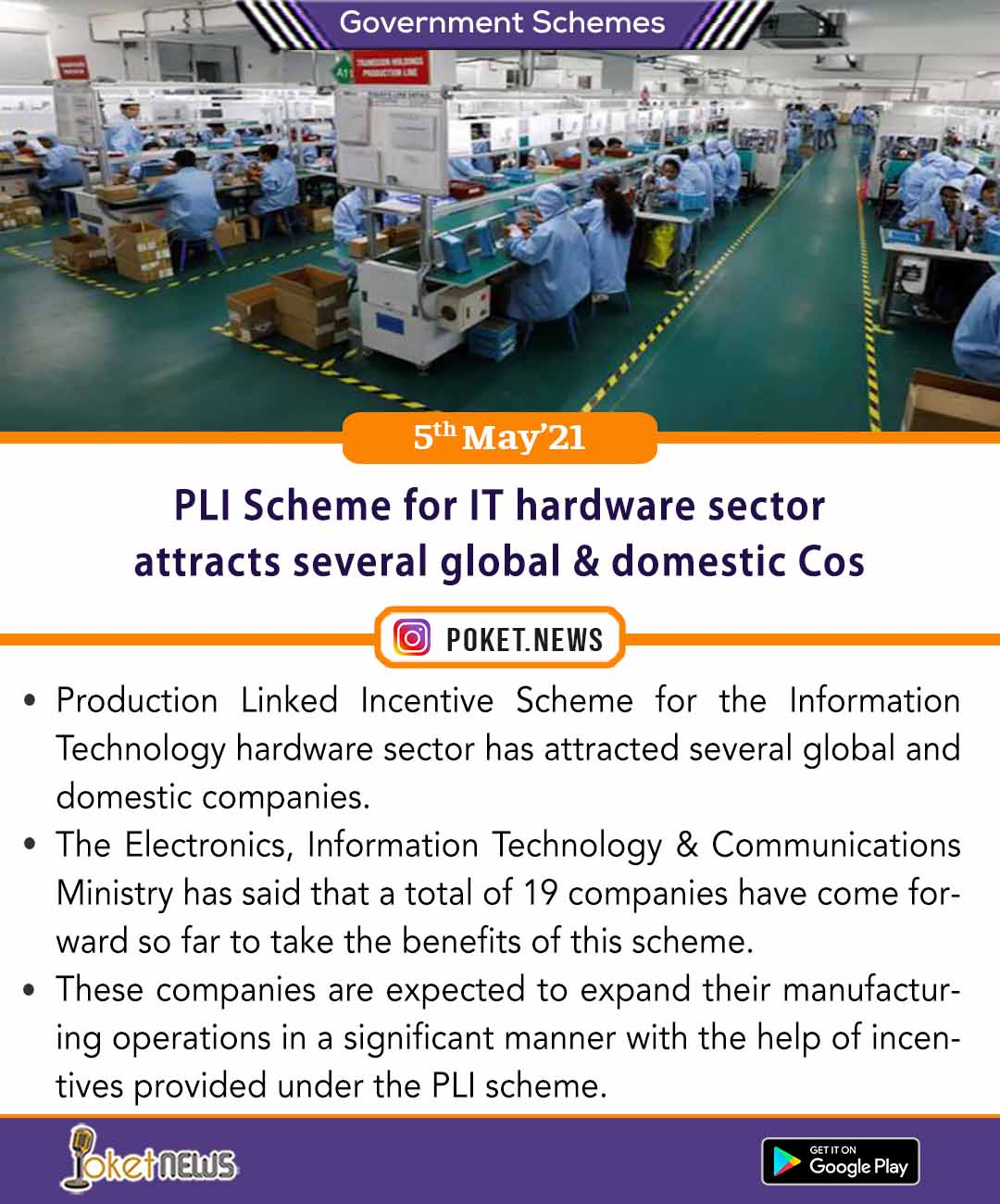 PLI Scheme for IT hardware sector attracts several global & domestic Cos