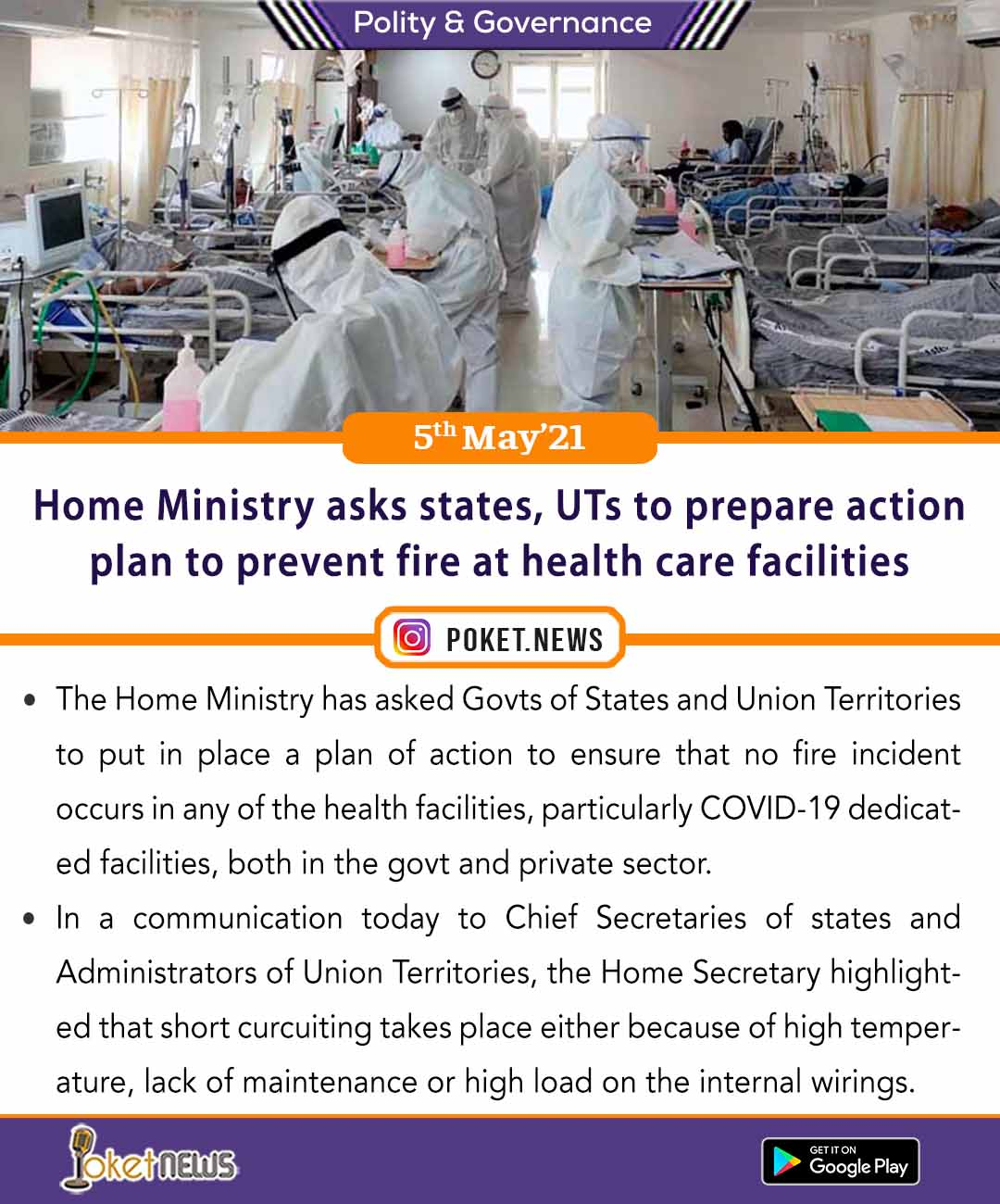 Home Ministry asks states, UTs to prepare action plan to prevent fire at health care facilities