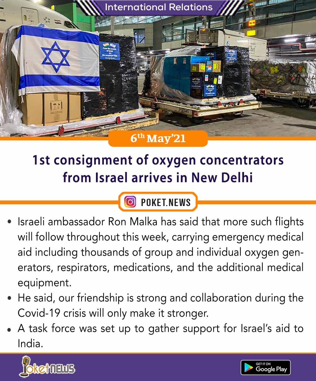 1st consignment of oxygen concentrators from Israel arrives in New Delhi