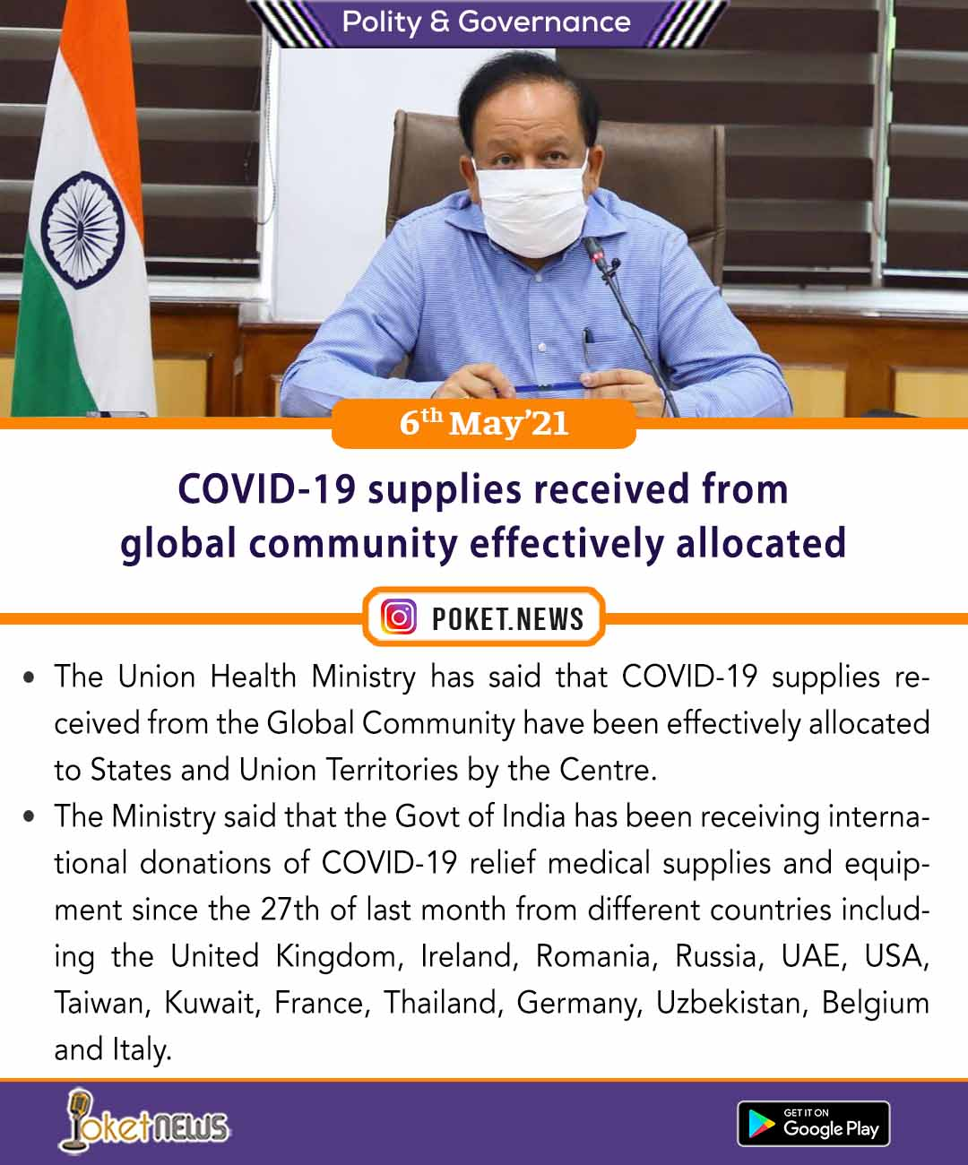COVID-19 supplies received from global community effectively allocated