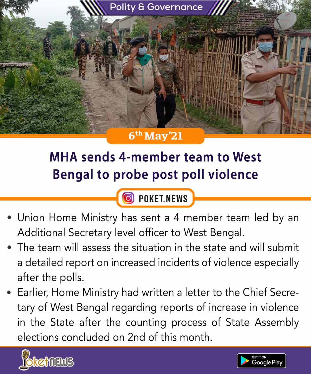 MHA sends 4-member team to West Bengal to probe post poll violence