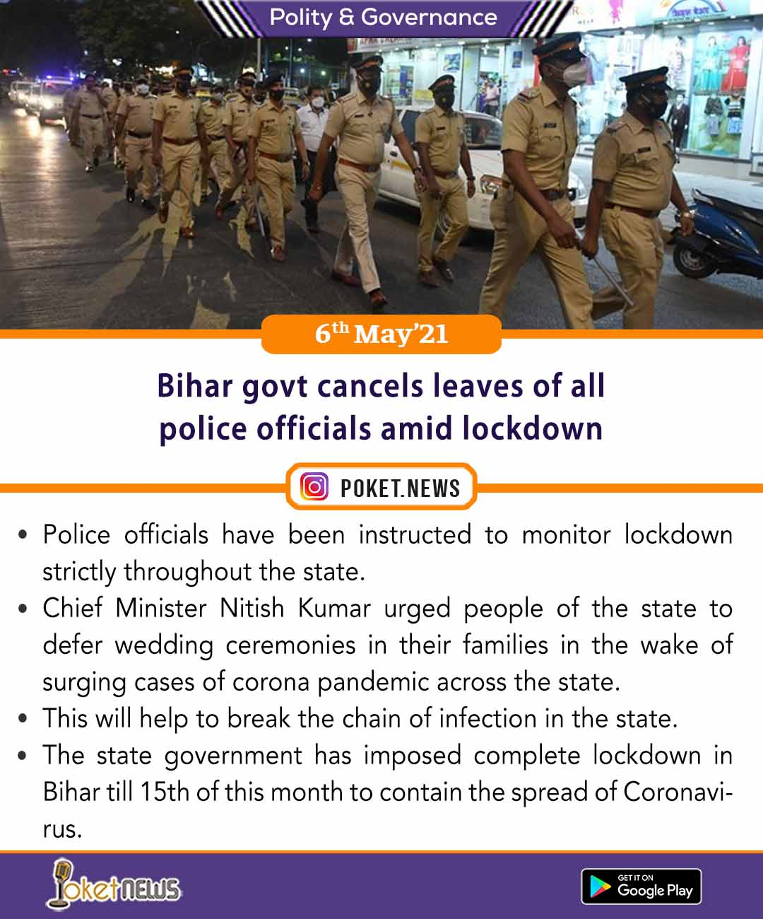 Bihar govt cancels leaves of all police officials amid lockdown