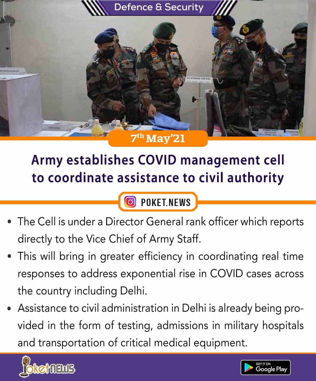 Army establishes COVID management cell to coordinate assistance to civil authority