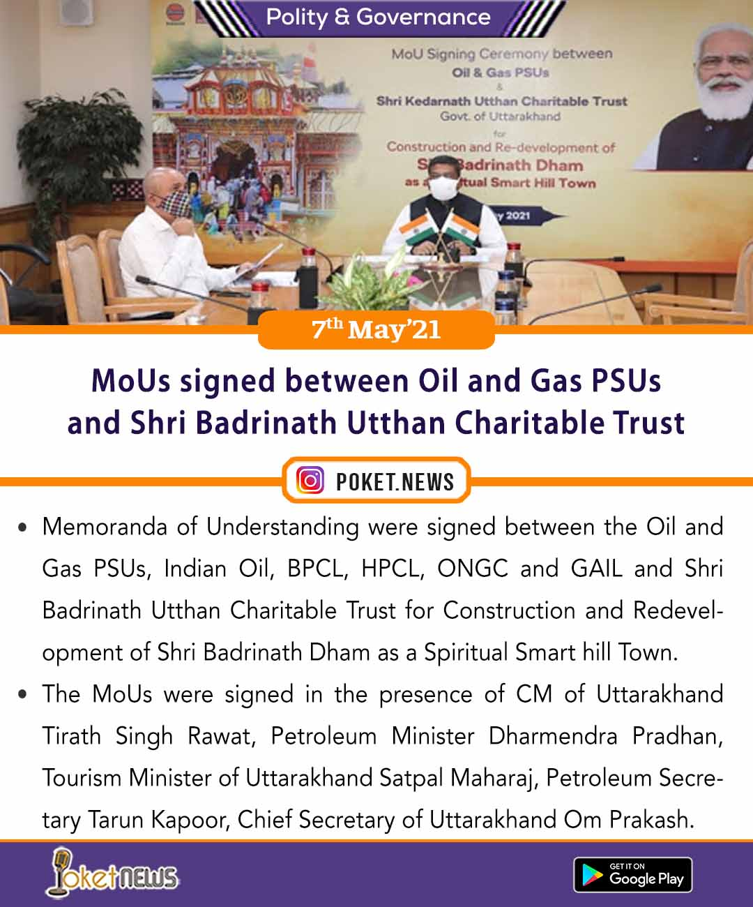 MoUs signed between Oil and Gas PSUs and Shri Badrinath Utthan Charitable Trust